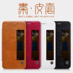 NILLKIN Qin Leather View Flip Wallet Case Cover For Huawei Mate 9 Pro