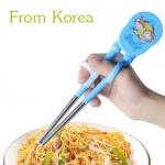 ตะเกียบหัดคีบเด็ก จากเกาหลี ช่วยฝึกจับตะเกียบอย่างถูกวิธี