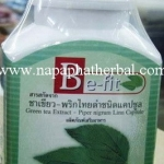 ชาเขียว-พริกไทยดำ เร่งการเผาผลาญไขมันส่วนเกิน
