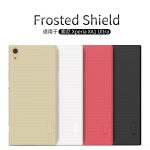 NILLKIN Frosted Shield เคส Sony Xperia XA1 Ultra แท้ !!!