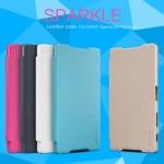 เคสมือถือ Sony Z5 Premium Leather case NILLKIN แท้ !!