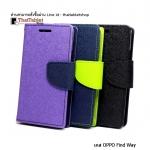 เคส OPPO Find Way U705 รุ่น Book Diary Series