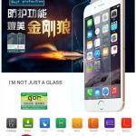 - ฟิล์มกระจกนิรภัย Dtac Phone Eagle Blade 3G / 4G