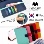 Mercury goospery เคส Apple iPad 9.7 2017 / iPad 9.7 2018