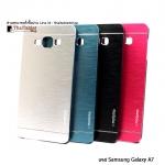 เคส Motomo ครอบหลัง Samsung Galaxy A7