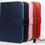 "New Smart case Lock For Samsung Galaxy Tab 3 Lite 7"" T110 T111"