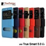 เคส True Smart 5.0 นิ้ว ตรงรุ่น 100% รุ่น 2ช่องโชว์เบอร์