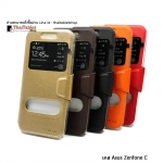 Case For Asus Zenfone C รุ่น Onjess
