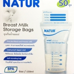 [ยกลัง 6 กล่อง] ถุงเก็บน้ำนม Natur รุ่น BPA Free แพค 50 ถุง