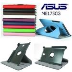 เคส ASUS Memo Pad HD7 (ME173X) รุ่น Rotary 360 องศา