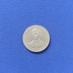 เหรียญ ๕ บาท กาญจนาภิเษก ๒๕๓๙