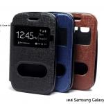 เคส Samsung Galaxy Young 2 รุ่น 2 ช่อง รูดรับสาย