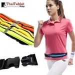 - WE NEED'S: Running Belt