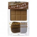 Canmake - Shading Powder #No.01 Danish Brown