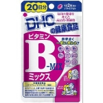 DHC Vitamin B-mix 20 วัน เพื่อผิวขาวใส ไร้สิว บำรุงสายตา บำรุงเส้นผม ลดริ้วรอย สิวยุบเร็ว ผิวพรรณเรียบเนียน