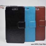 เคส OPPO Find Mirror รุ่น Smart Case
