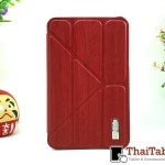 "Case For Samsung Galaxy Tab 3 Lite 7 "" T110 รุ่น TransFormer ลายไม้"