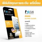 Focus ฟิล์มใส TWZ Tab-PLAY 369