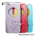 """เคส Asus Zenfone 2 5.5"""" ZE550 / Deluxe ZE551ML รุ่น Domi Cat ช่องกลม"""