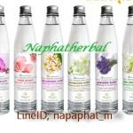 Aroma massage oil น้ำมันอโรมานวดตัวบ้านชมนาด (90 ml.)