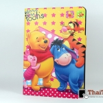 เคส Samsung Galaxy Tab S 10.5 ลาย หมีพู
