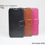 เคส Lenovo A516 รุ่น Smart Case