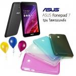 เคส Asus Fonepad 7 2 ซิม ( FE170CG ) รุ่น Premium Silicone