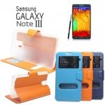 เคส Samsung Galaxy NOTE 3 รูดรับสาย 2 ช่อง ONJESS แท้