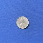 เหรียญ ๑ บาท กาญจนาภิเษก ๒๕๓๙