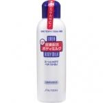 Shiseido urea body milk lotion 150ml. ชิเซโด้โลชั่นน้ำนมยูเรียผิวนุ่มชุ่มชื้น