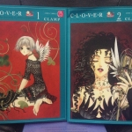 Clover เล่ม 1-2 (จบ) (Big Book)