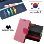 เคส Apple iPhone 5/5S/5SE Goospery MERCURY Series