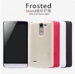 เคสมือถือ LG G3 Stylus (D690) รุ่น Frosted Shield
