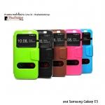 เคส Samsung Galaxy E5 รุ่น 2 ช่อง รูดรับสาย Joolzz Series