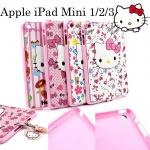 - เคสครอบหลัง iPad Mini 1 / 2 / 2 ลาย kitty