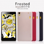 Case Lenovo A7000 รุ่น Frosted Shield NILLKIN แท้ !!