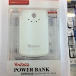 แบตสำรอง Yoobao 11200mAh Long March External Battery