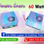 CO2 Laser Power Supply 60w
