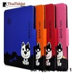 Case Dozo Dog Apple iPad Air 1 New Arrival !!
