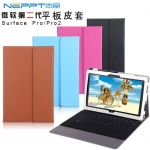 Folding Stand Leather Case Cover For Microsoft Surface PRO PRO2 Tablet excellent