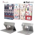 Case For iPad mini 1/ 2/ 3 รุ่น Macada