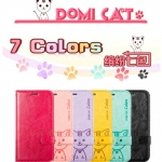 เคส DomiCat True Smart 5.0 4G