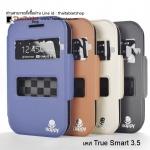 เคส True Smart 3.5 รุ่น 2 ช่อง รูดรับสาย หนัง เกรด A
