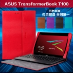 ASUS Transformer Book T100TA keyboard cover New Arrival !!!