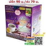 กาแฟ Lipo 9 Coffee Burn Slim ( kaoei) ปลีก 90 บ. / ส่ง 70 บ.