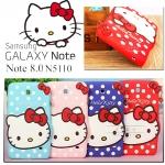 ซิลิโคน Hello Kitty For Samsung Galaxy NOTE 8