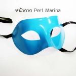 หน้ากาก Pearl Marina