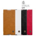 NILLKIN Thin Qin PU Leather Flip Pouch Cover Case For Sony Xperia XA1