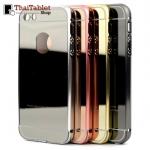 Aluminum Bumper Frame For Apple iPhone 5/5s/se รุ่น High Luxury
