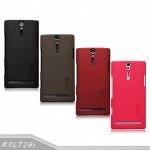 Case Nillkin Super Shield Shell Series for Sony Xperia S